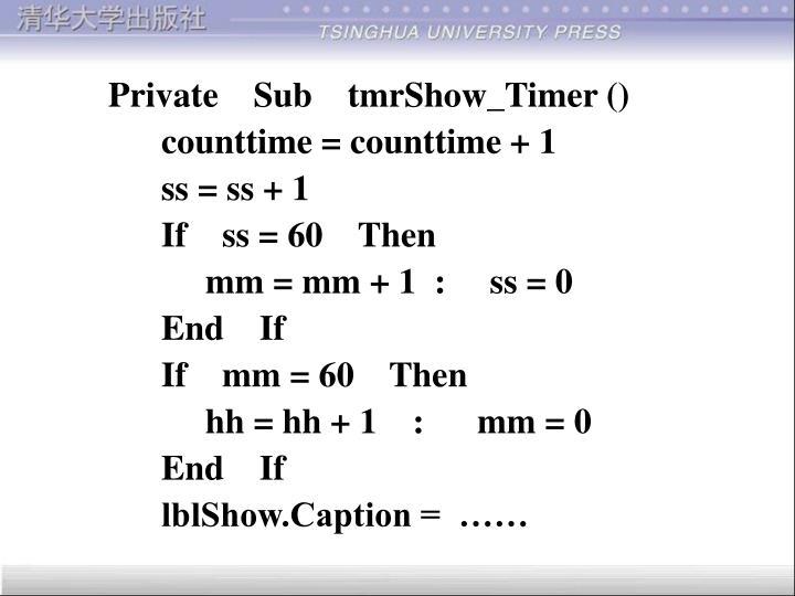 Private    Sub    tmrShow_Timer ()