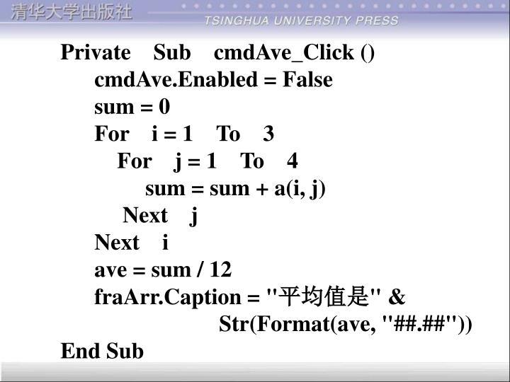 Private    Sub    cmdAve_Click ()