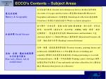 ecco s contents subject areas