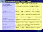ecco s contents subject areas1