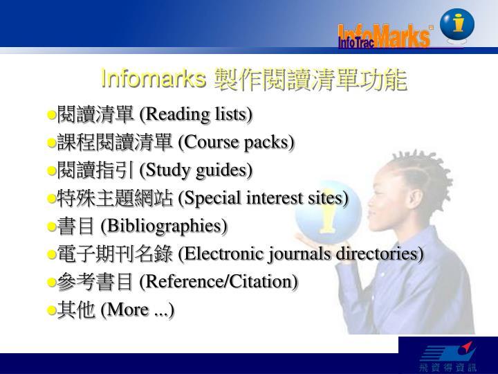 Infomarks