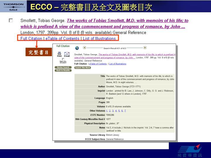 ECCO –