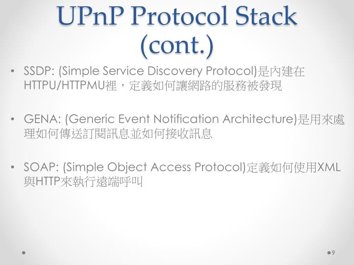 UPnP Protocol Stack (cont.)