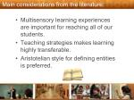 main considerations from the literature