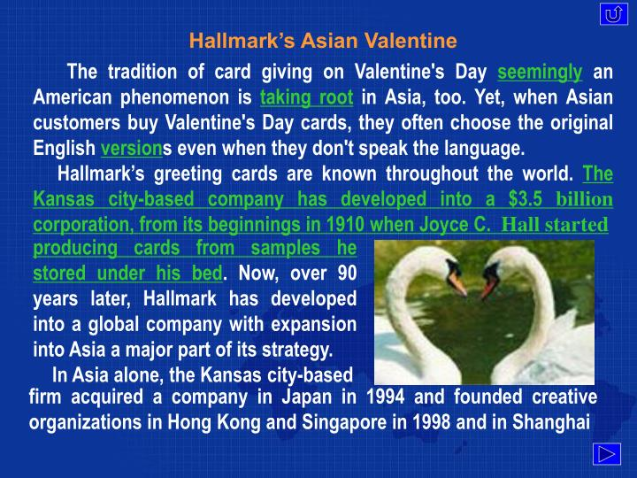 Hallmark's Asian Valentine