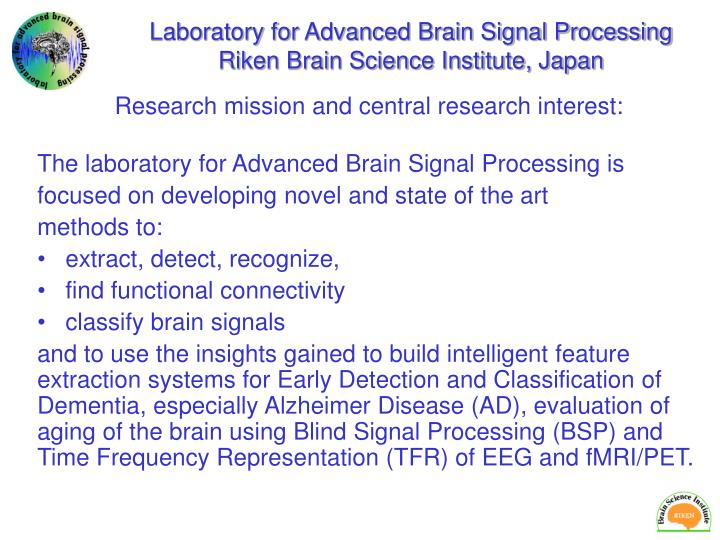 Laboratory for Advanced Brain Signal Processing