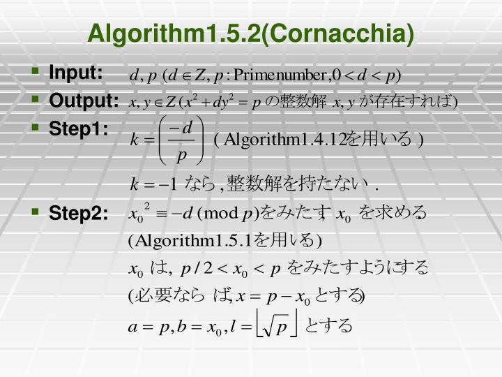 Algorithm1.5.2(Cornacchia)