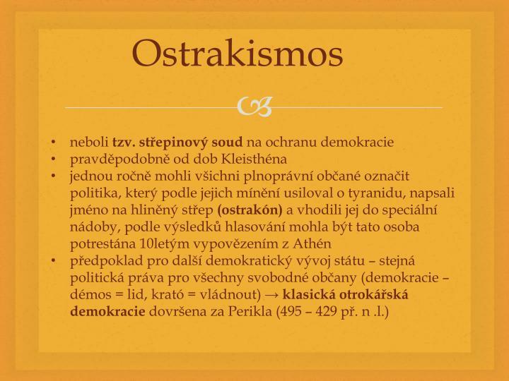Ostrakismos