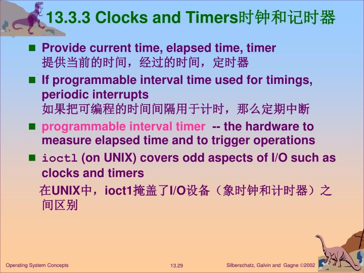 13.3.3 Clocks and Timers