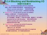 13 3 4 blocking and nonblocking i o i o