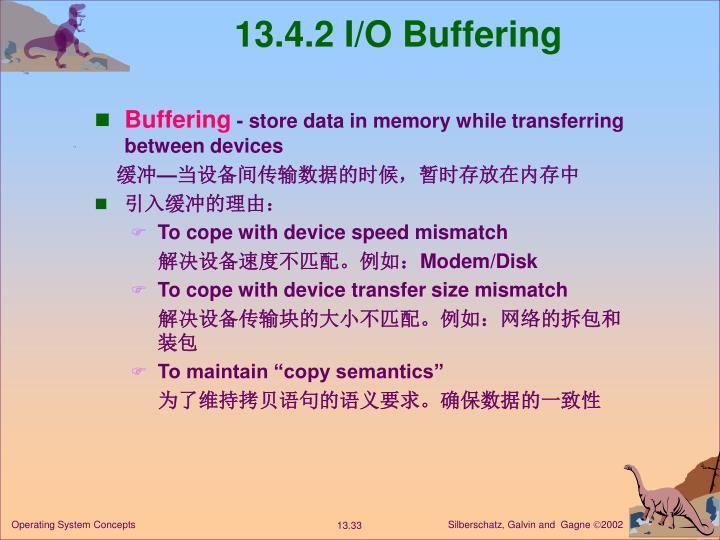 13.4.2 I/O Buffering