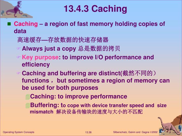 13.4.3 Caching