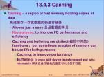 13 4 3 caching
