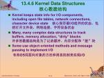13 4 6 kernel data structures