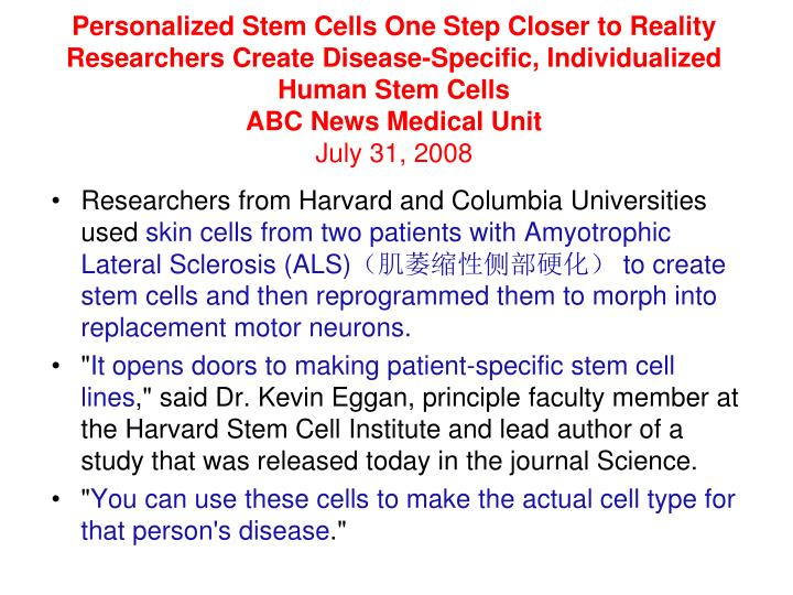 Personalized Stem Cells One Step Closer to Reality