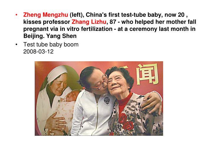 Zheng Mengzhu