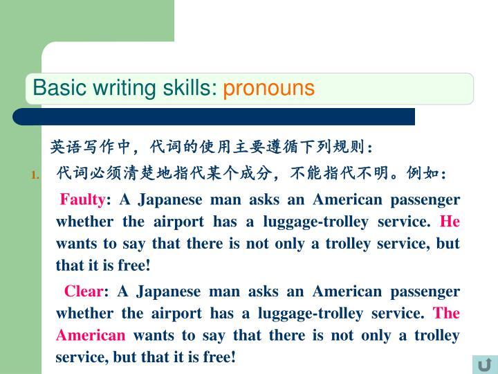 Basic writing skills: