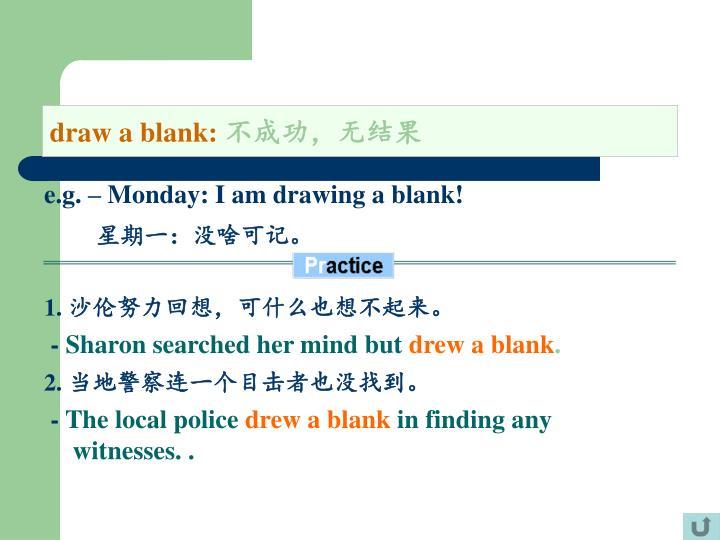 draw a blank:
