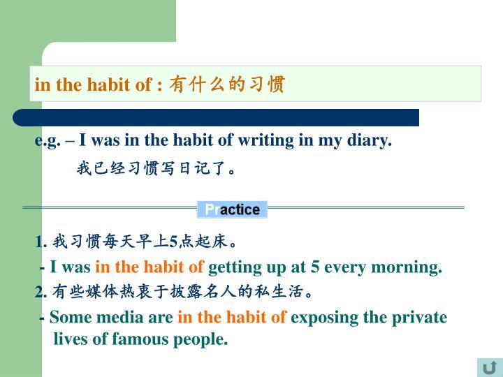 in the habit of :