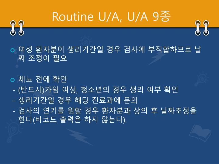 Routine U/A, U/A 9