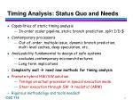 timing analysis status quo and needs