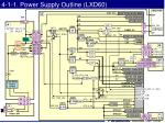 4 1 1 power supply outline lxd60