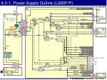 4 2 1 power supply outline lx60f p