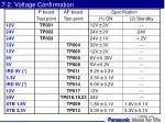 7 2 voltage confirmation