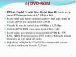 e dvd rom
