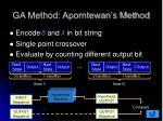 ga method aporntewan s method