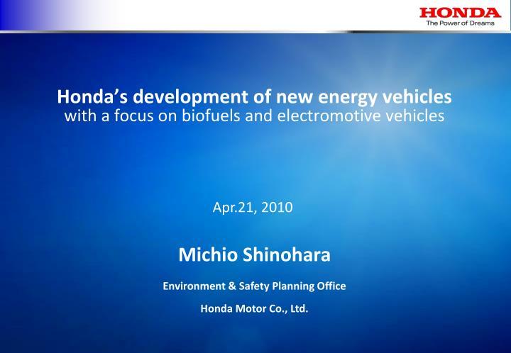 Honda's development of new energy vehicles