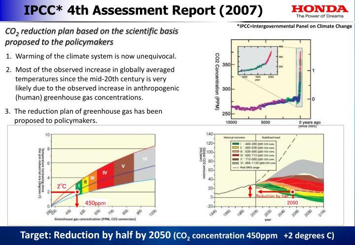 IPCC* 4th Assessment Report (2007)