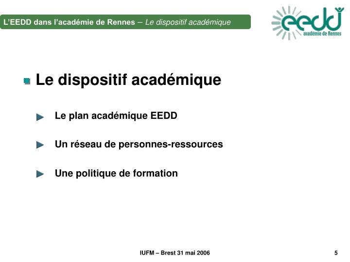 Le plan académique EEDD