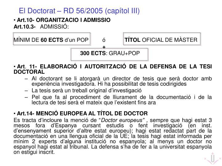 El Doctorat