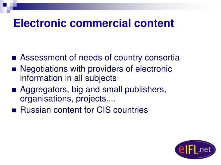 Electronic commercial content