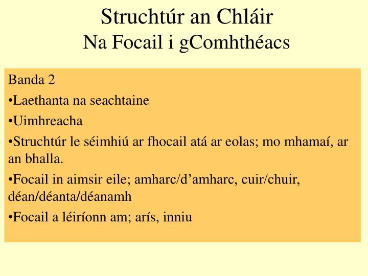 Struchtúr an Chláir