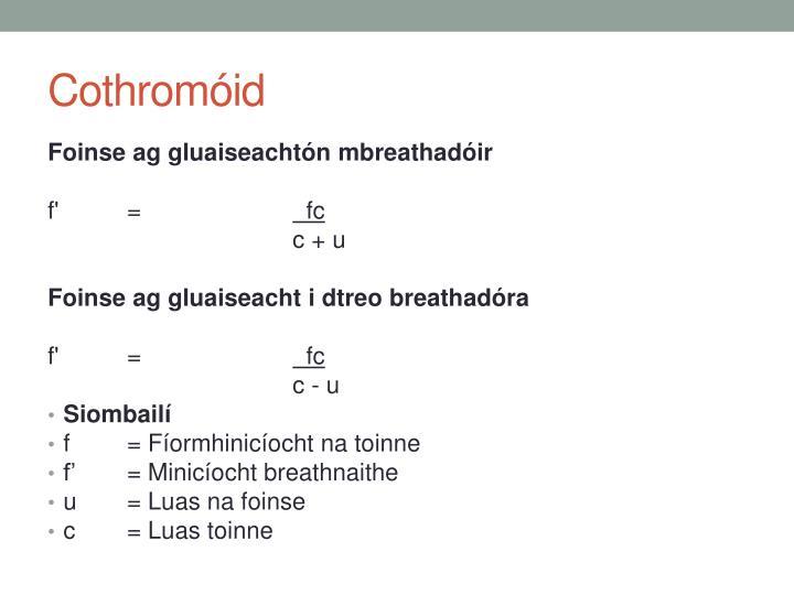 Cothromóid