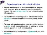 equations from kirchhoff s rules