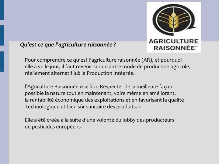 Qu'est ce que l'agriculture raisonnée ?