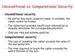 unconditional vs computational security