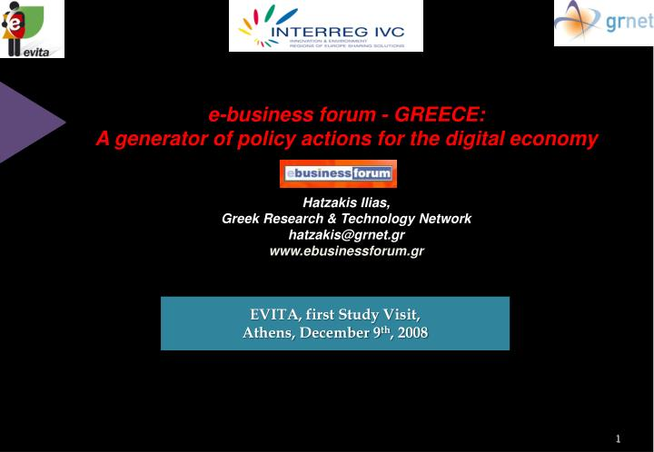 E-business forum - GREECE: