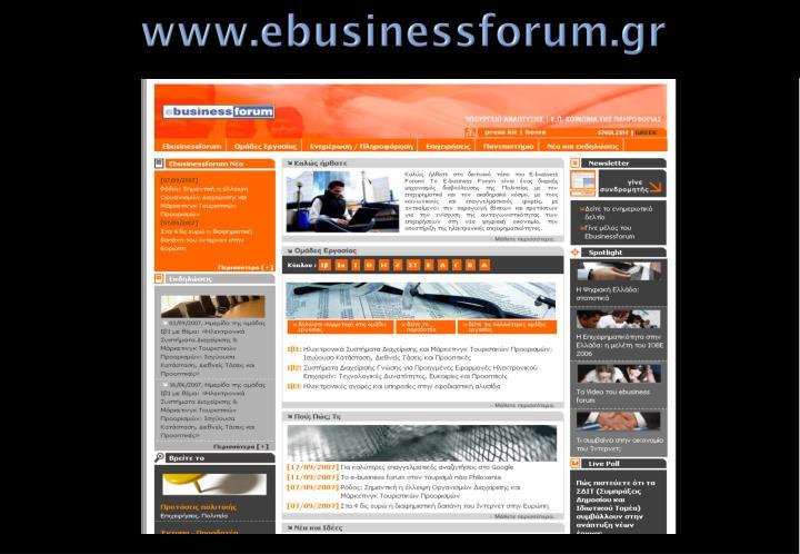 www.ebusinessforum.gr