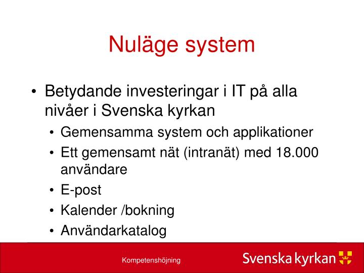 Nul ge system