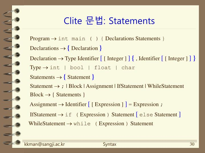 Clite