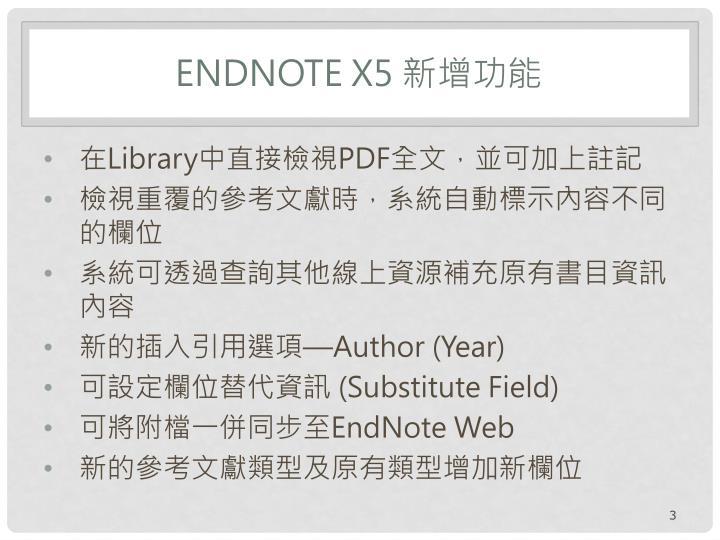 EndNote X5