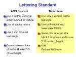 lettering standard
