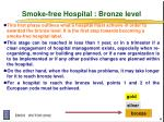 smoke free hospital bronze level