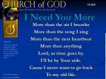 i need you more1