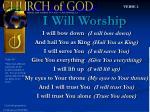 i will worship2