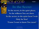 in the secret1